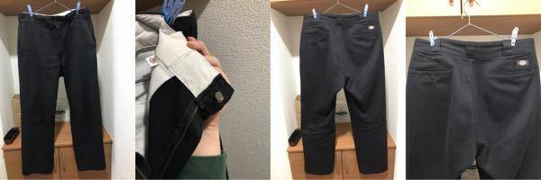 ディッキーズのパンツに関する質問です。 10年以上前に買ったディッキーズの黒のパンツを今でも気に入って、着用しております。 新たにカーキも欲しいと思い、服屋で試着したところ今履いているものより股上が浅く、しっくりきませんでした(試着した商品の商品名を見てくるのを忘れてしまいました。何から何まで申し訳ないです)。 今履いているものの商品名を調べようかと思いましたが、写真の通りタグもすっかり見え...