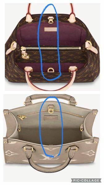 ヴィトンの、オンザゴーやモンテーニュはともに真ん中の金具で留めるタイプですが、所持しておられる方は、この金具を留めてバッグを使用しておられますか? それとも金具を留めずに使用しておられますか? 写真の青丸部分です。 購入しようか迷っていますが、この金具の扱いがうまくできるか、手間にならないか心配です。 よろしくお願いします!