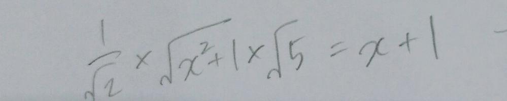 これって計算どうやります?