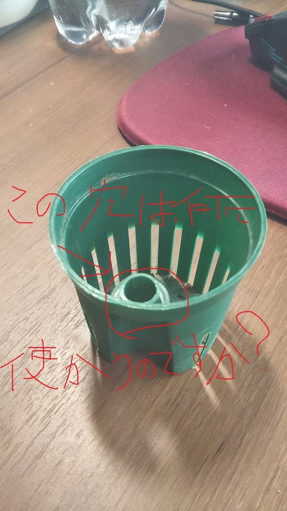 ハイドロカルチャーで店頭に並んでいる植物の鉢のある箇所が解らないので教えて下さい。 この手のハイドロ鉢は皆写真のような「穴」があり「棒に引っ掛ける」または「棒を通す」ような構造になってますが、店頭ではこの構造は必要なくポットが並んでいるだけです。恐らく生産農家でこの構造が機能しているのかなぁ?とずっと気になっていました。誰かお分かりになる方このハイドロ鉢の構造は何のためのものでしょうか?お願...