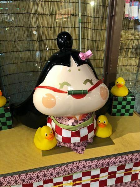 スーパー銭湯のキャラクターらしいです笑 どこの銭湯かわかりますか??