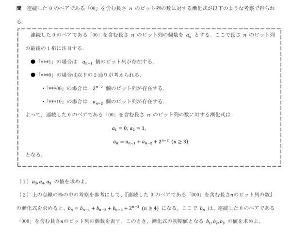 (2)教えてください!!!!!!