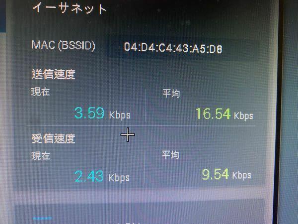 光回線についてです。 自分は今BIGLOBE光のマンションタイプの1Gbpsの契約で、ルーターはAsus RT-AC68Uです。 PCは有線LANで接続してます。 接続はモデム⇨ルーター⇨PCにしてます。 夜間になると(21〜24時)Apexなどゲームをしてるとpingが60〜70酷い時は120に跳ね上がります。 とてもゲームをしてられません。 ルーターの設定は IPv6⇨接続タイプ:...