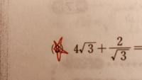 ルートの計算方法を教えてください。