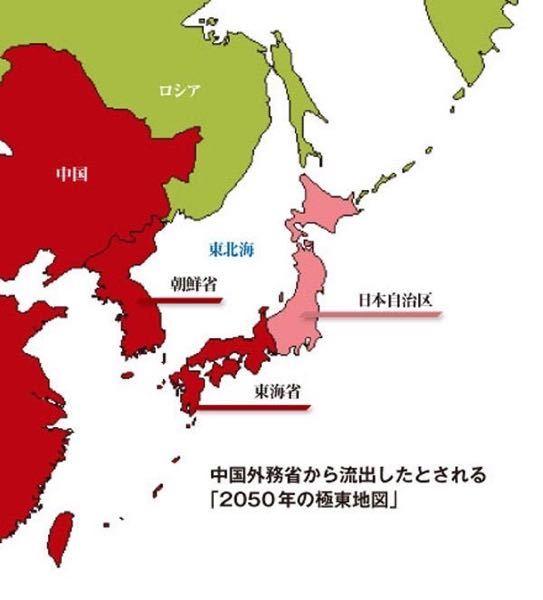 陸海空全て日本より上回ってる中国の軍事力について あと10年もすればGDPと共に全世界を凌駕する程に成長しますか?