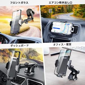 サーキット走りに行くのですが 「GPS Laps」等を使用して、走行中にスマホでラップタイムを確認しようと思っています。 その際にスマホのマウントが必要になると思うのですが こういう物で十分でしょうか? マウント+養生テープでセットしようと思っています。 サーキットで、スマホでタイム表示させてる方ご意見お願いしますm(__)m もしくは他にオススメのマウントありましたら紹介頂きたいです。 ちなみに車両はマツダの現行ロードスター スマホはXPERIA 5 Ⅱです。 https://www.amazon.co.jp/dp/B07RDHB3N6/?coliid=I2ZTVCLWNZI275&colid=1RW54052UQW7U&psc=1&ref_=lv_ov_lig_dp_it