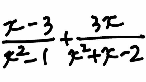 どなたか数2を教えて頂けませんか… よろしくお願い致しますm(*_ _)m