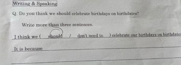 この疑問文に対して3文で簡単に答えるとしたらどう答えるのが正解ですか?