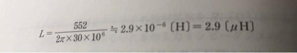 計算の詳細を教えて下さい