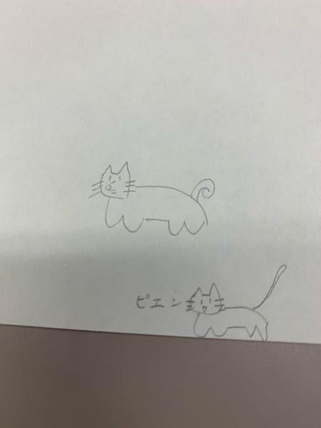 柴犬描けました。 しっぽや鼻など、特徴を上手く捉えられてると思うのですが、10点満点中何点ですか?