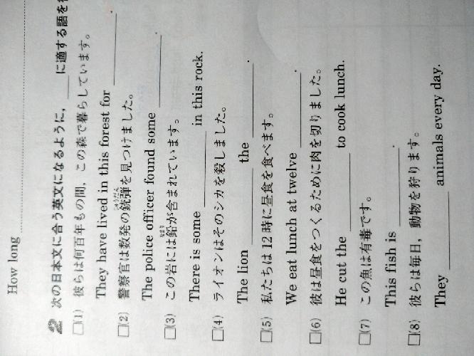 下の写真の答えを教えてくださいm(*_ _)m チップ25