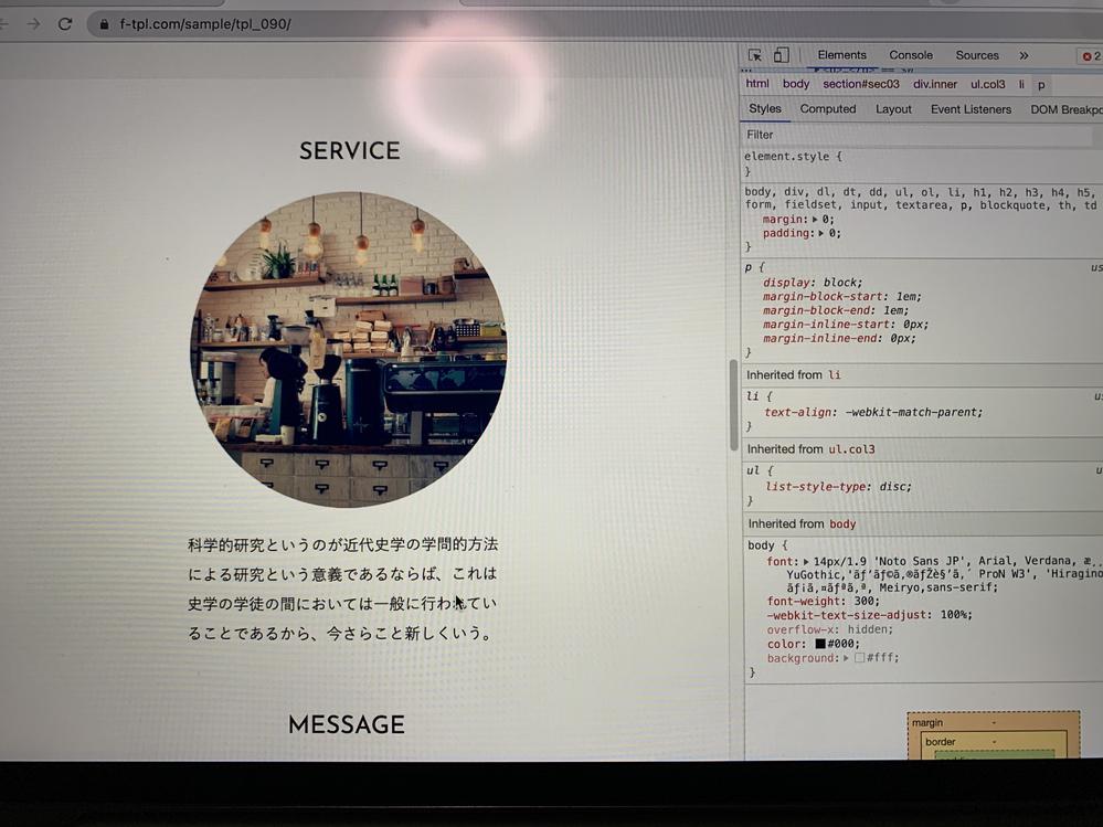 HTML CSS 写真の下のテキストが写真と同じサイズになるように改行されていると思うのですが このようにする方法を教えて頂きたいです。 いろいろ調べたり参考サイトで検証しながら色々やってみたのですができませんでした。 よろしくお願いします