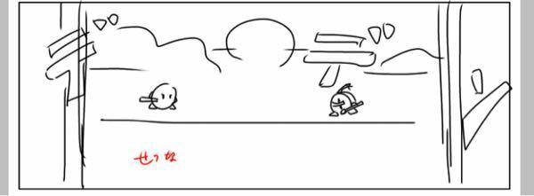 今描いている漫画に関する質問です。 主人公が友人と、星のカービィスーパーデラックスの刹那の見切りをやっているシーンがあります。 こういうのって著作権的問題にはなりませんか? なるのだとしたら、どの程度ボカせばオッケーなんでしょうか? 誰か教えてー!