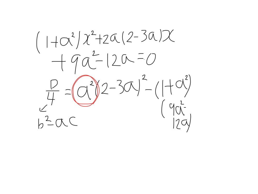 判別式の質問です。この判別式はb^2-acで計算していると思うのですがb^2の部分はa^2ではなく4a^2ではないのですか。 なぜa^2になるのか教えてください。よろしくお願いします。