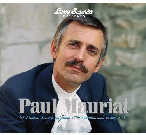 シニアの人はポール・モーリアのレコードを持っていますか??