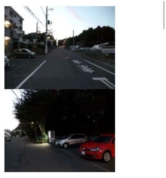 神奈川県の善行の裏道にある森へつながる道らしいのですがこの写真だけでより詳しくどの辺りか分かる方いますか?住宅街で小さい駐車場があるらしいです。分かる方ぜひ教えてください、お願いします。