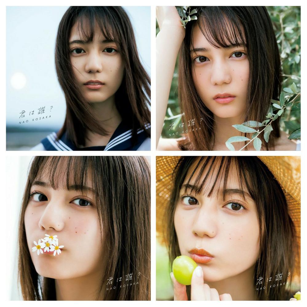 小坂菜緒ちゃんの写真集の表紙 どれが好みですか? 私は左下