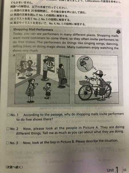 助けてください。 この写真の質問3つの答えを教えて欲しいです。 できれば、文章の日本語訳も教えていただきたいです… お願い致しますm(_ _)m
