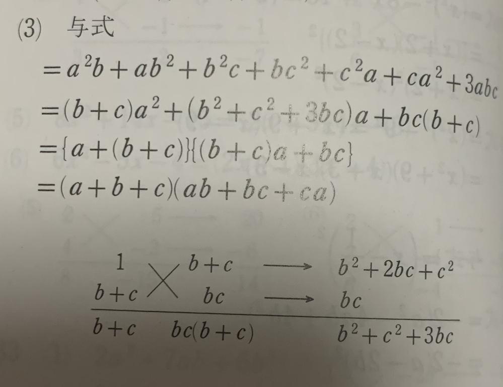至急です。この問題の正当例の2行目まではまとめられました。ですが2行目から3行目になるときなぜこんな形の変わり方するのかわかりません。