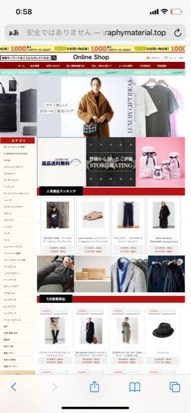 http://photographymaterial.top こちらのサイトで商品を購入したことがある方いますか?どこも完売している商品が、ここのサイトだけ販売しており、値段も安いですので、安心...