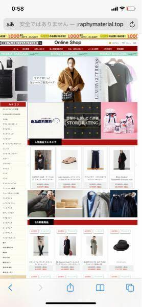 http://photographymaterial.top こちらのサイトで商品を購入したことがある方いますか?どこも完売している商品が、ここのサイトだけ販売しており、値段も安いですので、安心して購入できるところなのか知りたいです。