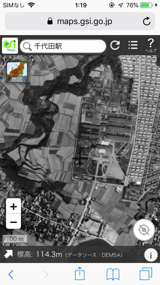 河内長野市の旧日本軍滑走路跡について、大阪南医療センターの敷地内に滑走路があったと昔聞いたのですが、 具体的にどの辺りが滑走路に当たるか分かる方がいらっしゃれば教えていただけると幸いです。国土地...