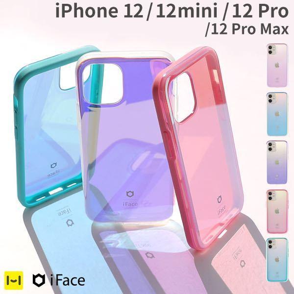 これは今でも売っていますか? あと、iPhone12ProMaxのおすすめのケースを教えてください。