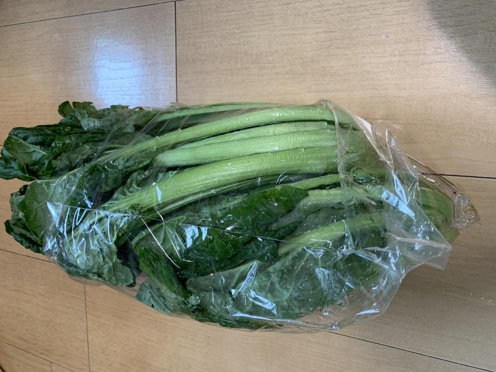 頂いたのですが、この野菜は何ですか?