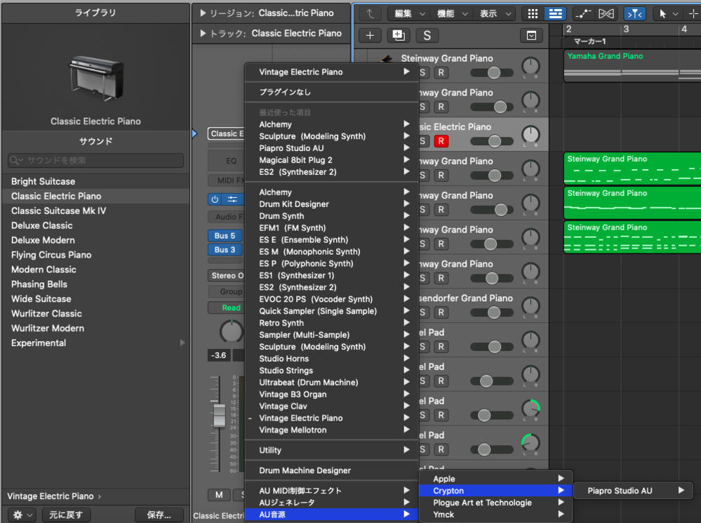 MacをBig surにアップデートすると、初音ミクV4Xが使えないとの話を聞いたのですが、本当でしょうか。 僕はLogicのAU音源でpiapro studioにて初音ミクを使っているのですが...。