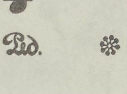 この2つってどういう意味なんでしょうか…?