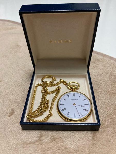 添付の懐中時計について、売却を考えておりますが、いくらくらいになるか、わかる方いらっしゃいますでしょうか。