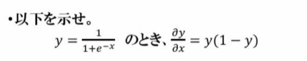 写真の数学の問題の解答を詳しく教えてください。