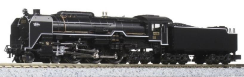 C62の2号機は普通列車を牽いたがことありますか?