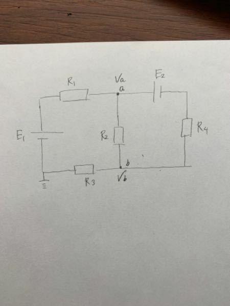 電気回路のキルヒホッフの電流則を用いて節点方程式を立てていただきたいです。 下図の回路でa点、b点で節点方程式を立てたいのですが、特にE2側からの流入、流出電流の式がよくわかりません。 どうかよろしくお願いいたします。