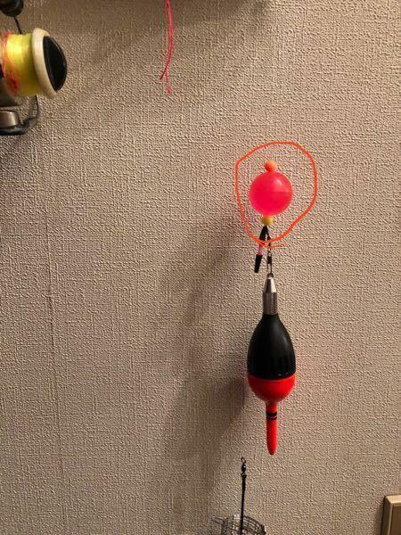 すみません、釣り初心者なのですが、画像のピンクの飛ばしウキの上下にシモリ玉を通しているのですが、おかしくは無いでしょうか? ※ピンクの飛ばしウキの穴の径が大きく、シモリ玉が無いとウキ止めの役割が効かないように感じたため、飛ばしウキの上下にシモリ玉を通しています。