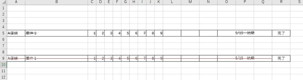 VBAの質問をお願いします。 以下のようにするにはどのようなコードを入力したらよいでしょうか。 ※R5:R100の範囲のみ適用されます あるセルをダブルクリックすると、 ①当該セルに「完了」と入力される。 ②当該セルの左側全てのセル(当該セルは含まない)に取り消し線を引く。 →書式設定の、フォントの取り消し線のことです。できれば、文字だけでなくセルごと線を引っ張りたいです。マジックでビ~ッと線を引く感じです。 参考画像の、上の方が再現したものです。下のほうが理想です。 よろしくお願いします。