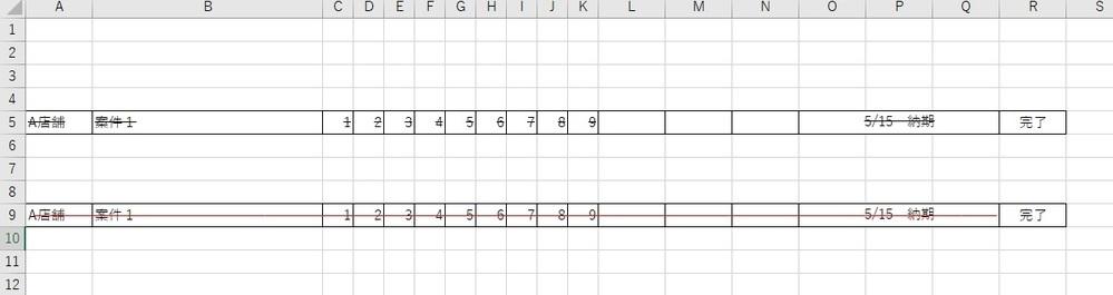 VBAの質問をお願いします。 以下のようにするにはどのようなコードを入力したらよいでしょうか。 ※R5:R100の範囲のみ適用されます あるセルをダブルクリックすると、 ①当該セルに「完了」と入力される。 ②当該セルの左側全てのセル(当該セルは含まない)に取り消し線を引く。 →書式設定の、フォントの取り消し線のことです。できれば、文字だけでなくセルごと線を引っ張りたいです。マジックでビ...