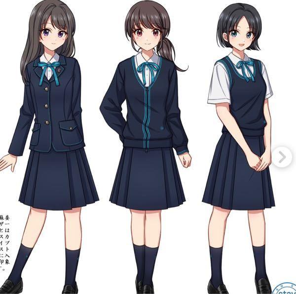 制服可愛いと思いますか?