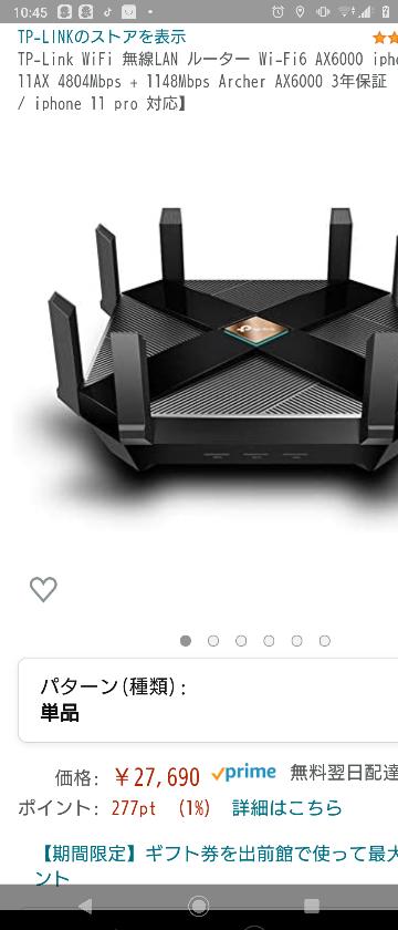 このルーターで、何人までインターネット接続いける?