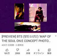 BTSのフォトブックは2種類あるようですが、 このジミンの写真がみれるのはどのフォトブックでしょうか?