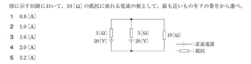 キルヒホッフの法則を使って解く問題なのですが、 連立方程式を使う以外に簡単な解き方があれば教えてください。