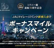 NHKマイルカップ記念 歌詞やタイトルにマイル(英語表記可)が入る 楽曲を紹介して下さい。よろしくお願いします。 「星空のディスタンス」アルフィー https://www.youtube.com/watch?v=2xsakhEYZX4 「たとえ500マイル離れても」♪