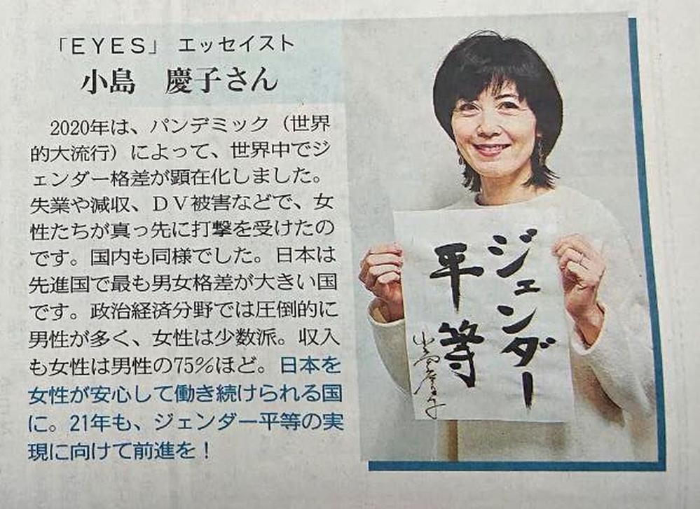 小島慶子さんって、世間一般的にどう思われているのですか?? 自分的にものすご~~く好感度が低いので 小島慶子さんって、世間一般的にどう思われているのですか?? 自分的にものすご~~く好感度が低いのですが、この嫌悪感は果たして