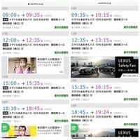 ※大至急※ 明日、ひたち海浜公園まで遊びに行きます! そこで、勝田駅からひたち海浜公園まで行くバスで、青空バスというバスが出ているらしいのですが、それの時刻表はこれで合ってますか? 左が勝田駅からひたち海 浜公園、右がひたち海浜公園から勝田駅で調べたら出てきたものです。 間違えていたら正しい時刻表を貼り付けて頂きたいです…。 また、このバスが勝田駅東口の何番乗り場から出ているものなのかも教え...