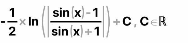 この式をtanの形にしたいです、また-1<sinx<1より絶対値を外すことはできますか?