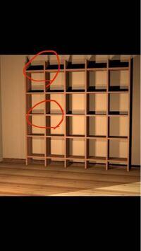 DIYで棚を作りたいのですが、この棚の赤丸の部分ってどういう作り方でこのようになってるんでしょうか?釘やネジで固定してないと思うので、構造がよくわかりません…ご存知の方教えてください…よろしくお願いします( _ _)⁾
