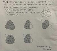 公務員試験の「過去問」です。 解説を見てもさっぱり理解できません。 解説できる方お願い致します。