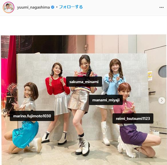 NiziU (ニジュー)というグループには日本人の方はいるのでしょうか?