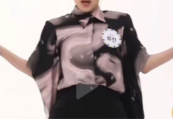 ITZYのリュジンちゃんが着てたやつなのですがどこのかわかる方いませんか?