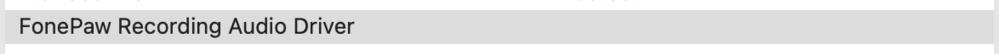 FonePaw PC画面録画 というアプリケーションを追加したときに入った、 FonePaw Recording Audio Driver を削除したいのですが、インターネット上で検索しても、ド...